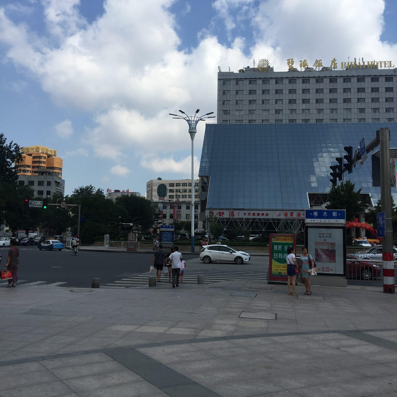 中国大連万逹集団資産売却加速化は当局締付けとネット通販の洗礼?