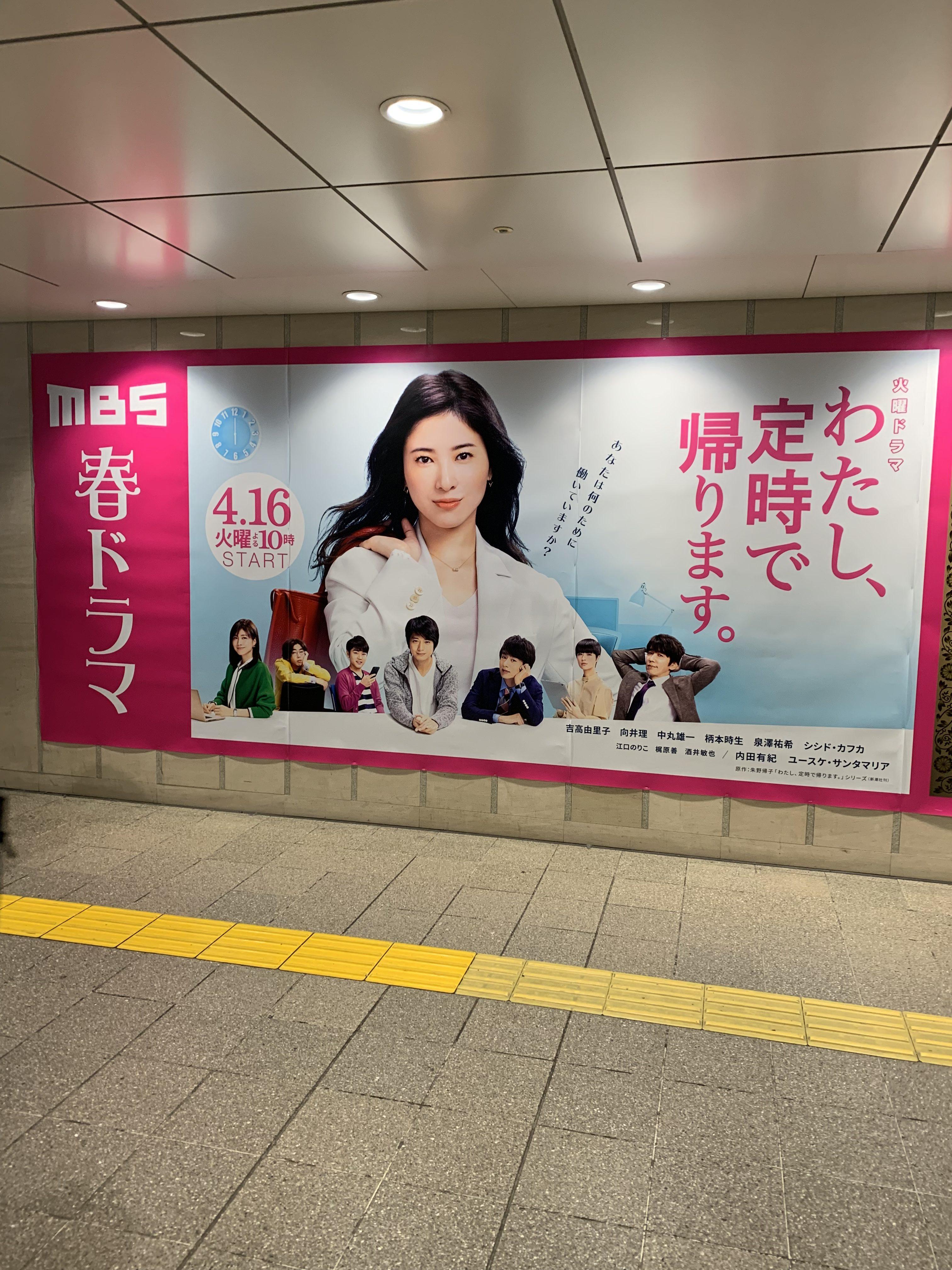 わたし、定時で帰ります。朱野帰子さんの会社員時代の経験を反映