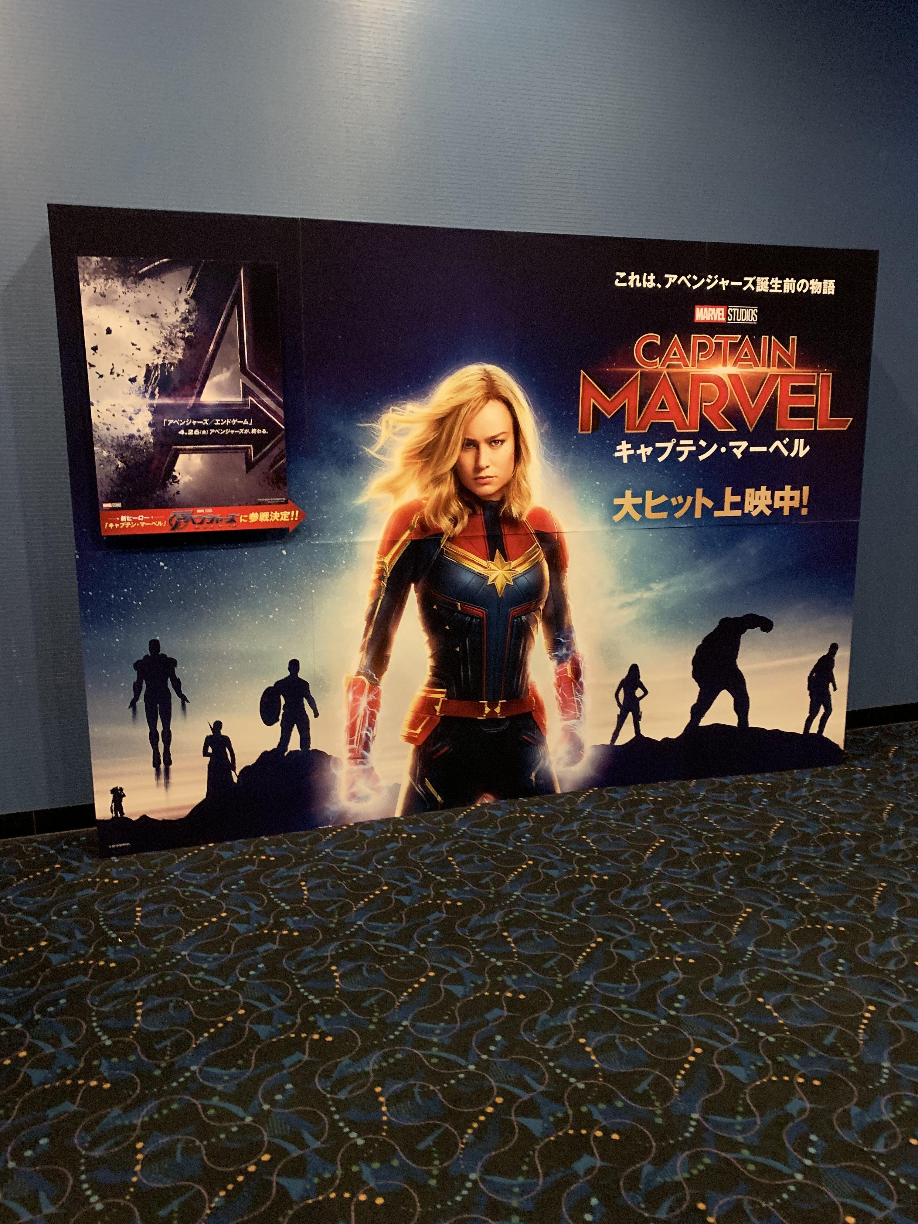 キャプテン・マーベルの登場人物で女優のブリー・ラーソンは最強!