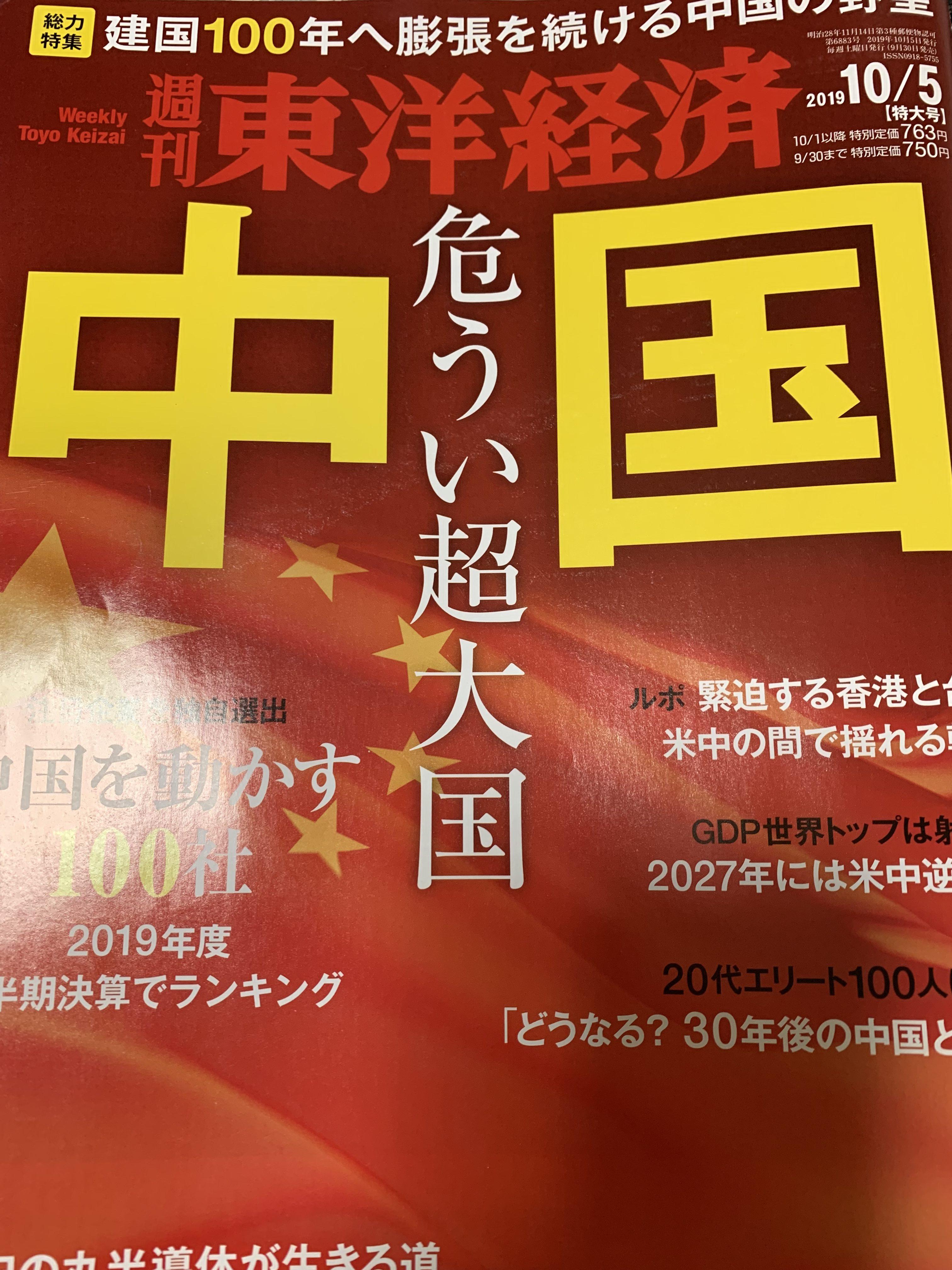 香港警察発砲動画は驚天動地!高校生の心臓狙い撃ちで国際的非難